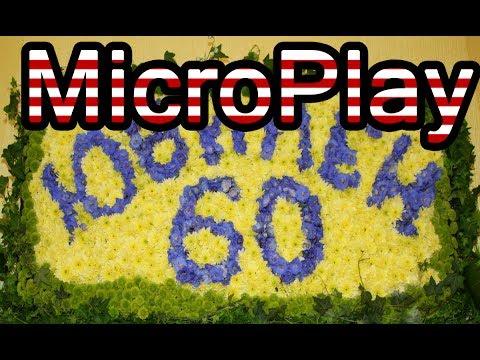 Юбилейный Микроплей 3 игры в 1 выпуске