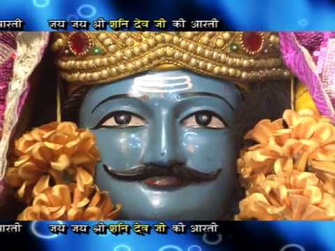 Aakash Kumar 09653837617 08284982033 Aarti Shani Dev Ji