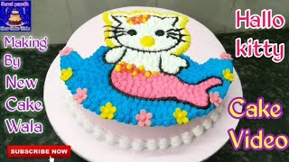 How to make ¥¥ Hallo kitty cake ¥¥ fancy decorations making by New Cake wala