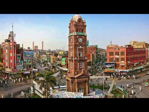 Faisalabad Pakistan