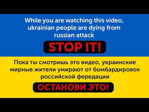 Open Kids На Десерт retronew