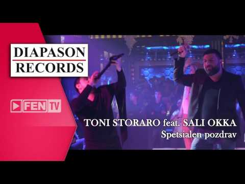 Sali Okka Feat Toni Storaro 2015 Specialen - Pozdrav █▬█ █ ▀█▀ video