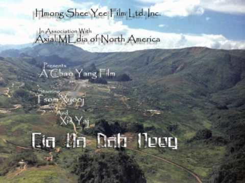 Hmong Words Hss Home Project X Total Possible