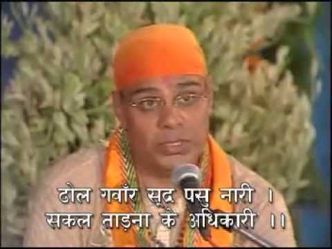 Sunderkand By Ashwin Kumar Pathak Part 11 Of 12 video