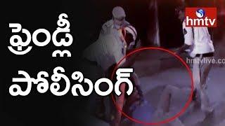 ఫ్రెండ్లీ పోలీసింగ్పై సర్వత్ర విమర్శలు..!hmtv Special Focus On Friendly Police Rude Behaviour |hmtv