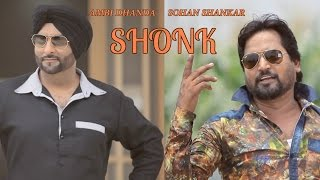Shonk Ambi Dhanda Sohan Shankar Latest Punjabi Video Songs 2015  Shonk Productions