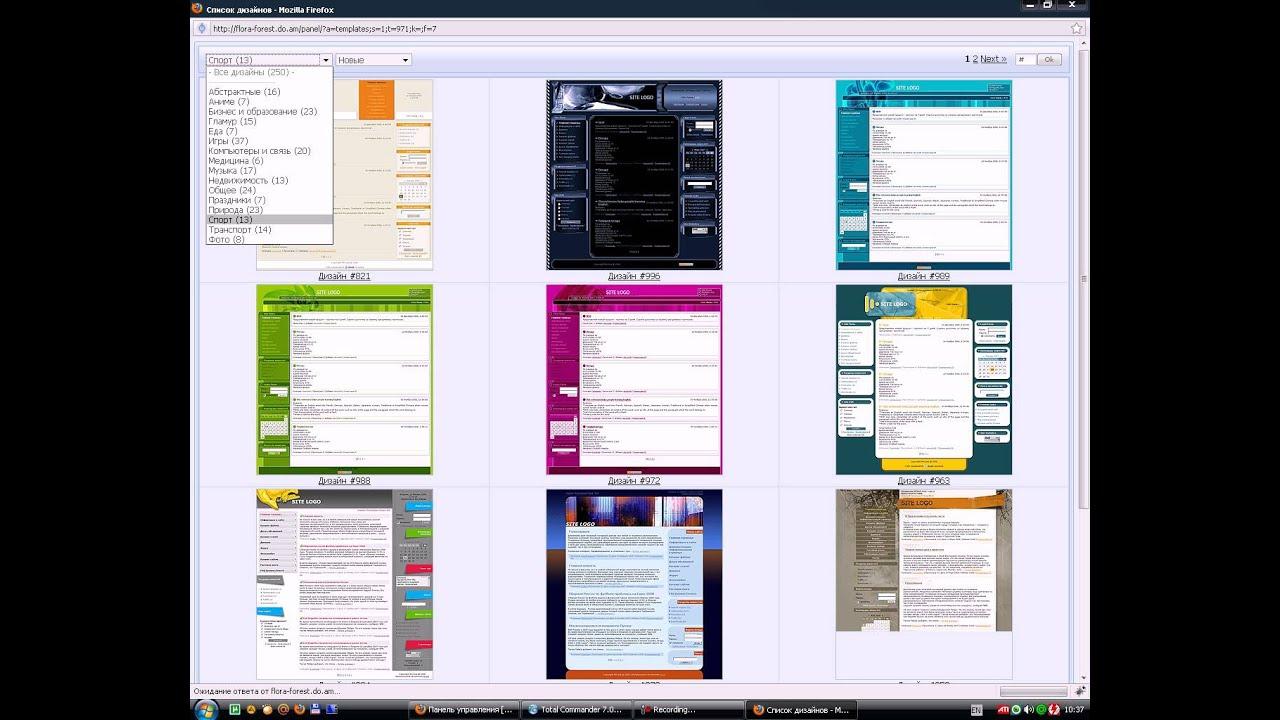 Дизайн электронных учебников
