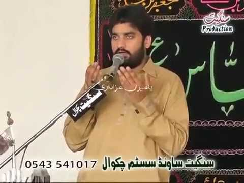 Zakir Waseem Abbas Baloch 27 June 2014 Waqaia Habib Konterila video