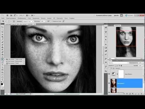Как сделать красивую черно-белую фото в фотошопе
