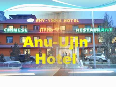 Anu Ujin Hotel | Travel Mongolia Tour Guide