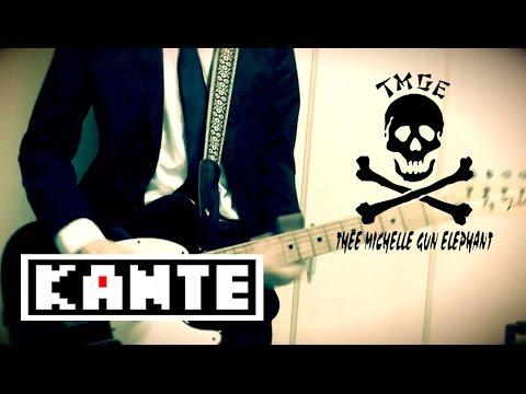 ミッドナイト・クラクション・ベイビー / THEE MICHELLE GUN ELEPHANT (guitar Cover)