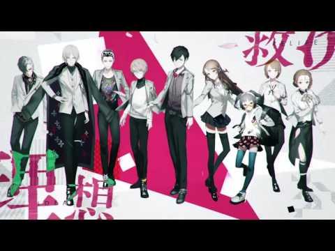 【PSVita】『Caligula -カリギュラ-』6月23日発売&PVが公開
