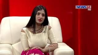 Apon Bhubon with Nijhum Rubina আপন ভুবন- নিঝুম রুবিনা on NEWS24