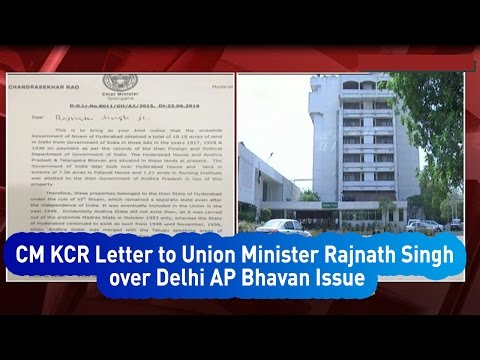 CM KCR Letter to Union Minister Rajnath Singh over Delhi AP Bhavan Issue - Express TV