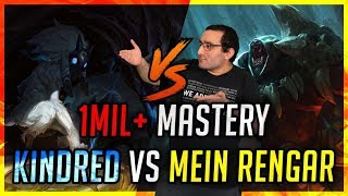 1Mil+ Mastery Kindred vs Mein Rengar! Jungle Gameplay [League of Legends]
