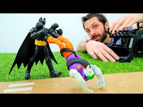 Видео с игрушками Бэтмен. Зачем Джокеру строительные машины?