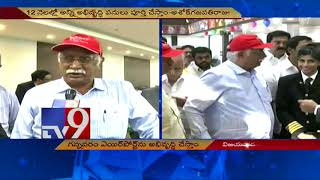 Gannavaram airport will meet global standards || Ashok Gajapathi Raju