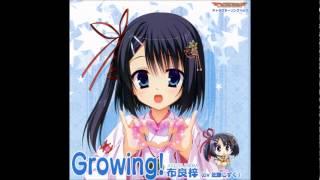 布良梓 「Growing!」