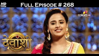 Devanshi - 14th July 2017 - देवांशी - Full Episode 268