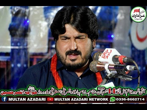 Zakir Malik Jafar Raza I 14 Shaban 2019 I New Qasiday I Jashan e Imam e Zamana a.s