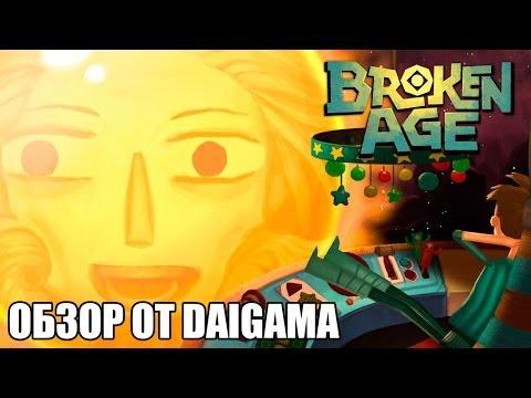 «Broken Age»: Обзор