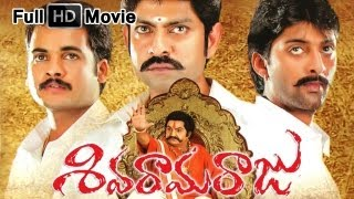 Siva Rama Raju (2002)