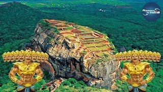 श्रीलंका में आज भी जिंदा है रावण| Ravana 10000 Years Old Mummy Found In Lanka| Ravana