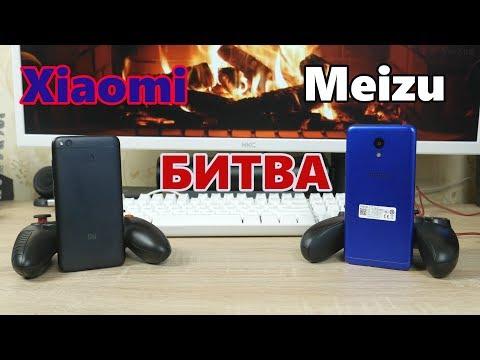 Что купить Xiaomi Redmi 4x или Meizu M6 в 2018 году?