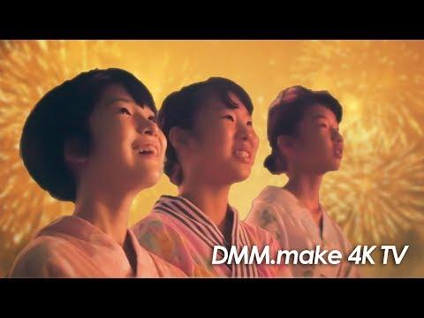 花火大会は 4Kテレビで!