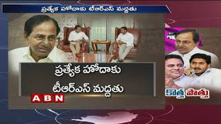 KTR meets YS Jagan over Federal Front or Return Gift to AP ?