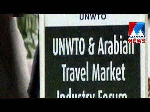 Arabian travel market starts in Dubai   Manorama News