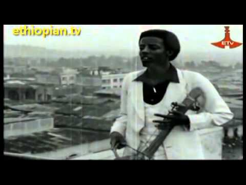 Ethiopian Music : Oldies Collection - Part 10 video