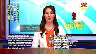 Supreme Master Television Live Stream   2018 06 14 .