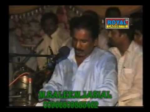 Talib Hussain Dard Jog(uchian Lambian Tahlian....)part 1 video