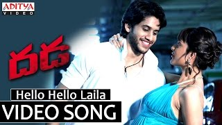 Hello Hello Laila Video Song - Dhada Video Songs - Naga Chaitanya, Kajal Aggarwal