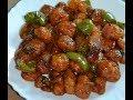Soyabean chilli recipe । soya chilli । सोयाबीन चिल्ली रसेपी