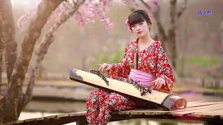 "Download Lagu 好聽古箏音樂 古典音樂 適合放鬆 休息 喝咖啡音樂 喝茶音樂  -  Relaxing Music ""The Best Guzheng"" Gratis STAFABAND"