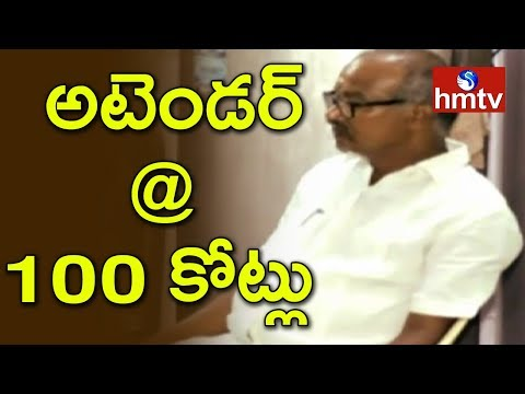 RTO Attender Illegal Assets Shock ACB Officers | Nellore | Telugu News | Hmtv
