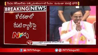 Mamata Banerjee Phone Call to CM KCR | Invites CM KCR to Attend Anti BJP Rally | NTV