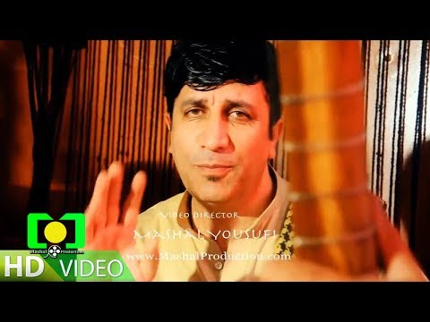 Fawad Ramez - Yar e Yakdana Official Video HD