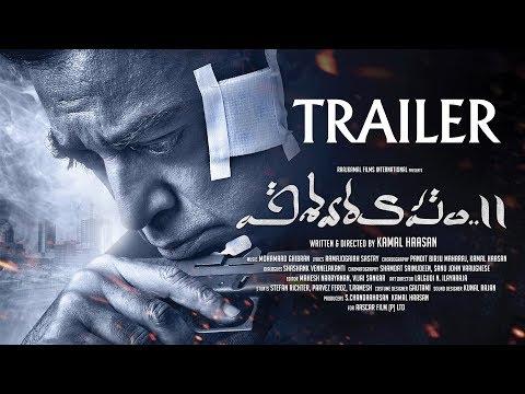 Vishwaroopam 2 (Telugu) Trailer || Vishwaroopam II || Kamal Haasan || Ghibran