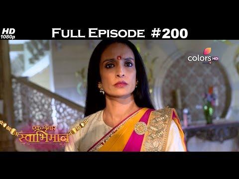Ek Shringaar Swabhimaan - 22nd September 2017 - एक श्रृंगार स्वाभिमान - Full Episode thumbnail