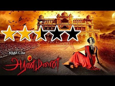 Aranmanai Movie Review |  Hansika Motwani | Raai Laxmi & Sundar C