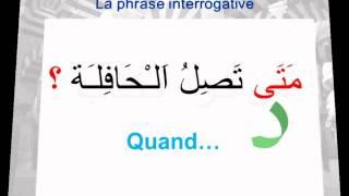 Apprendre l'arabe c'est simple  #30