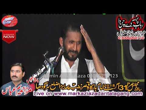 Zakir  Habib raza Haideri 31 August 2018  Bhabra
