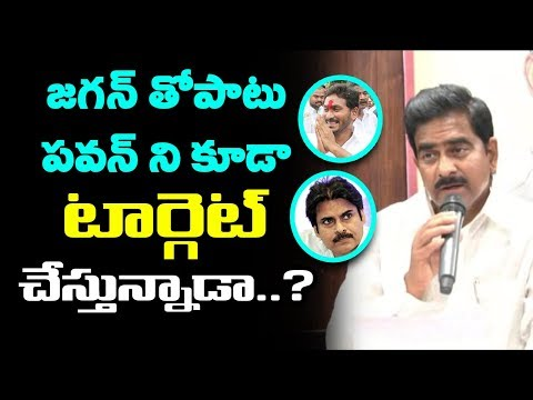 YS Jagan Jealous On AP Irrigation Projects | Devineni Uma Serious On Jagan & Pawan | IndionTvNews