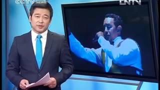 Teddy Afro on CCTV!!!