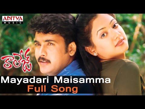 Mayadari Maisamma Full Song ll College Songs ll Sivaji, Manya