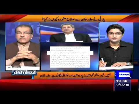Nuqta e Nazar | Exclusive Talk With Hameed Khan | 27 July 2015