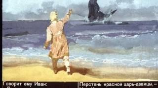 Детский кинозал Диафильм Конёк Горбунок часть 4 сценарий К ЧУКОВСКОГО